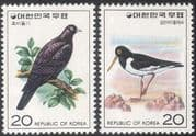 Korea 1976 Black Wood Pigeon/ Oystercatcher/ Birds/ Nature  Protection/  Wildlife  2v set (n27357)