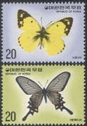 Korea 1976 Butterflies/ Insects/ Nature Protection/ Conservation/ Environment/ Butterfly 2v set (n27356)