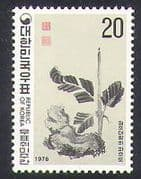 Korea 1976 Flowers  /  Art  /  Stamp Week  /  Painting  /  Artists  1v (n37239)