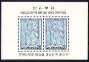 Korea 1976 YO Snake  /  New Year  /  Greetings 2v m  /  s (n30592)