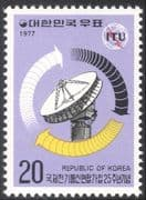 Korea 1977 ITU-UIT Membership 25th Anniversary/ Radio Dish Aerial/ Communications/ Telecomms 1v (n27345)