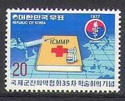 Korea 1977 Military  /  Medical  /  Health  /  Book  /  Map 1v (n23748)