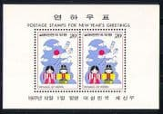 Korea 1977 YO Horse  /  Children  /  Kites  /  Animation m  /  s n30595