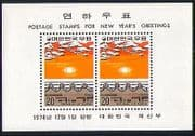 Korea 1978 New Year  /  Greetings  /  Art  /  Painting m  /  s (n29107)