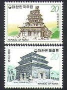 Korea 1978 Pagoda  /  Temple  /  Buildings  /  Architecture  /  Heritage  /  Religion 2v set n37032
