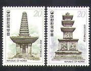 Korea 1978 Pagoda  /  Temple  /  Buildings  /  Architecture  /  Heritage  /  Religion 2v set n37034