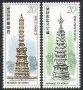 Korea 1978 Pagoda  /  Temple  /  Buildings  /  Architecture  /  Heritage  /  Religion 2v set n37036