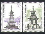 Korea 1978 Pagoda  /  Temple  /  Buildings  /  Architecture  /  Heritage  /  Religion 2v set n37038