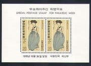 Korea 1978 Stamp Day  /  Painting  /  Woman  /  Art  /  Artisit 2v m  /  s n33085