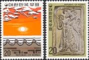 Korea 1978 YO Ram/ Sheep/ New Year/ Greetings/ Lunar Zodiac/ Sun/ Snow Scene/ Carving  2v set (n31827)