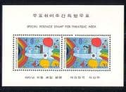 Korea 1979 Children's Art  /  Stamp Week  /  Rocket m  /  s  n27415