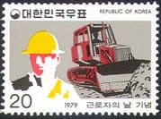 Korea 1979 Labour Day/ Bulldozer/ Tractor/ Motors/ Construction Worker 1v (n23956)