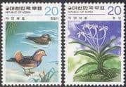 Korea 1979 Mandarins/ Orchids/ Birds/ Ducks/ Nature Protection/ Conservation/ Environment 2v set (n27363)
