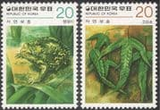 Korea 1979 Rain Frog/ Polypody/ Frogs/ Plants/ Nature Protection/ Wildlife/ Conservation/ Environment 2v set (n27365)