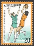 Korea 1979 World Women's Basketball Championships/ Sports/ Games 1v (n24587)