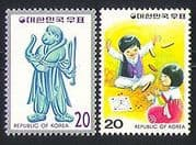 Korea 1979 YO Monkey  /  New Year  /  Greetings  /  Games 2v n31826