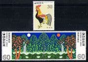 Korea 1980 Art  /  Paintings  /  Waterfalls  /  Rooster 3v (n29144)