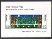 Korea 1980 Waterfall  /  Trees  /  Sun  /  Moon  /  Art 2v m  /  s (n26827)
