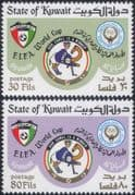 Kuwait 1982  Football World Cup Championships, Spain/ WC/ Soccer/ Sports/ Camel 2v set (s6200d)
