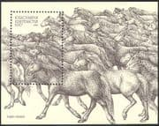 Kyrgyzstan 1995 Horses/ Animals/ Nature/ Transport/ Art/ Painting 1v m/s (b4694)