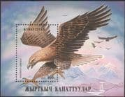 Kyrgyzstan 1995 White-tailed Sea Eagle/ Birds/ Raptors/ Eagles/ Nature/ Conservation 1v m/s (b6449)