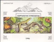 Kyrgyzstan 1996  Sand Lizards/ Reptiles/ Nature/ Wildlife/ Conservation  1v m/s  (b453)