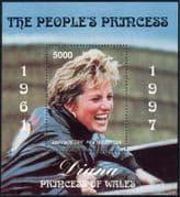 Kyrgyzstan 1997 Diana/ Princess of Wales/ Royalty/ Royal /People 1v m/s (cs) (s2216)
