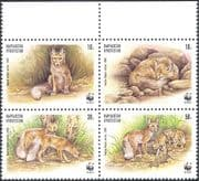 Kyrgyzstan 1999 WWF/ Foxes/ Animals/ Nature/ Wildlife/ Conservation 4v set blk (s466)