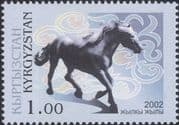 Kyrgyzstan 2002 YO Horse/ Greetings/ Animals/ Zodiac/ Luck/ Fortune/ Nature 1v (b5886a)