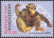 Kyrgyzstan 2002 YO Monkey/ Greetings/ Animals/ Zodiac/ Luck/ Fortune/ Nature 1v (b5886c)