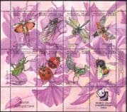 Kyrgyzstan 2004 Bee/ Dragonfly/ Beetles/ Ladybird/ Insects/ Nature/ StampEx sht (n35091)