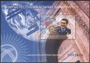 Kyrgyzstan 2005 Salizhan Sharipov/ Cosmonauts/ Space Station/ Astronauts/ People 1v m/s (s2216k)