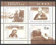 Kyrgyzstan 2006 Film  /  Cinema  /  Actors  /  Movies  /  Actresses  /  Horses 4v m  /  s (n38876)