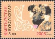 Kyrgyzstan 2006 YO Dog/ Greetings/ Animals/ Zodiac/ Luck/ Fortune/ Nature 1v (b5886g)