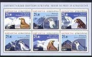 Kyrgyzstan 2007 Birds/ Nature/ Raptors/ Eagles/ Hawks/ Falcons/ Wildlife   6v m/s (n34390)