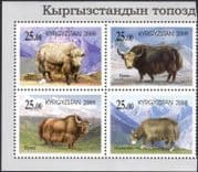 Kyrgyzstan 2008 Yaks/ Cattle/ Domestic Animals/ Nature/ Farming/ Yak  4v set blk (s2216z)