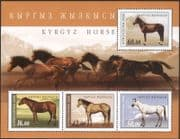 Kyrgyzstan 2009 Horses/ Domesticated Animals/ Nature/ Transport 4v m/s (s2216n)