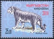 Kyrgyzstan 2010 YO Tiger/ Year of/ Cats/ Animals/ Nature/ Zodiac/ Fortune/ Greetings 1v (n44407)