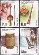Kyrgyzstan 2011 Music/ Musicians/ Traditional Instruments/ Drum/ Flute/ Stringed/ Mouth Harp 4v set (b5886k)