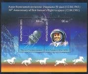 Kyrgyzstan 2011 Yuri Gagarin  /  Space Flight  /  Vostok  /  Horses  /  Transport 2v m  /  s n37876