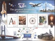 Kyrgyzstan 2012 Inventions/ Writing/ Bread/ Wheel/ Money/ Coins/ Train/ Plane/ Space Shuttle/ Buildings 4v m/s (s2216r)