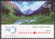 Kyrgyzstan 2012 UN/ Environment Programme/ Mountains/ Horses/ Trees/ Nature/ Tourism 1v (b5886h)