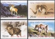 Kyrgyzstan 2013 Argali/ Mountain Sheep/ Animals/ Nature/ Wildlife 4v set (s2217d)