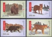 Kyrgyzstan 2014 Brown Bear/ Lynx/ Pallas's Cat/ Asiatic Wild Dog/ Endangered Animals/ Nature/ Wildlife/ Conservation/ Bears/ Cats/Dogs 4v set (b6449h)