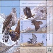 Kyrgyzstan 2015 Eagle/ Falcons/ Traditional Hunting/ Raptors/ Birds of Prey/ Nature 3v m/s (n44153)