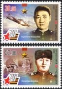 Kyrgyzstan 2015 End of World War Two/ Second World War/ WWII/ Military/ Peace/ Army/ Soldier/ Pilot/ Plane/ Aircraft/ Transport 2v set (b6449n)