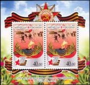 Kyrgyzstan 2015 End of World War Two/ Second World War/ WWII/ Military/ Peace/ Army/ Soldiers/ Tanks 2v m/s (b6449m)
