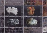 Kyrgyzstan 2015  Minerals/ Crystals/ Mining/ Geology/ Nature  4v m/s  (kep1000a)