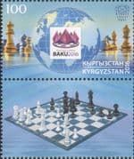 Kyrgyzstan 2016 Chess Olympiad/ Games/ Sports/ Chessmen/ Board 1v + label (kep1004)