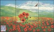 Kyrgyzstan 2016 Flowers/ Poppies/ Poppy/ Plants/ Bee/ Eagle/ Nature/ Insects 1v m/s (kep1005)